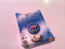 Feta (200gr)